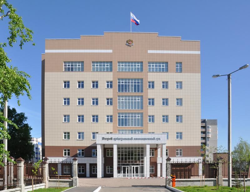 суда Кировской области