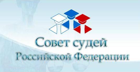 http://2aas.arbitr.ru/images/news-images/20150429/20130527-1.jpg