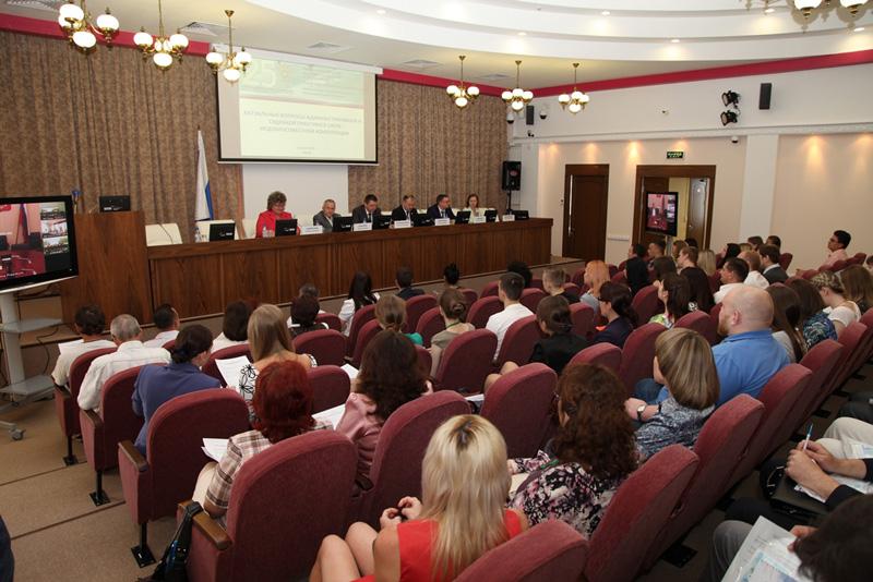 Арбитражный апелляционный суд