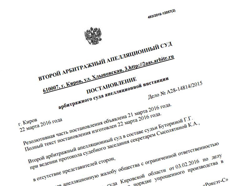 Заявление Об Ускорении Рассмотрения Уголовного Дела - prikazcasino
