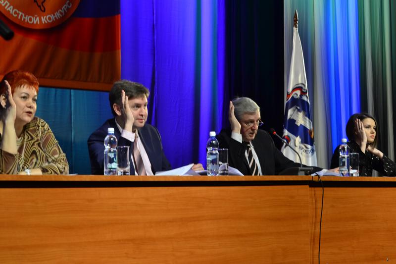 Отчетно-выборное собрание Кировского отделения Ассоциации юристов России