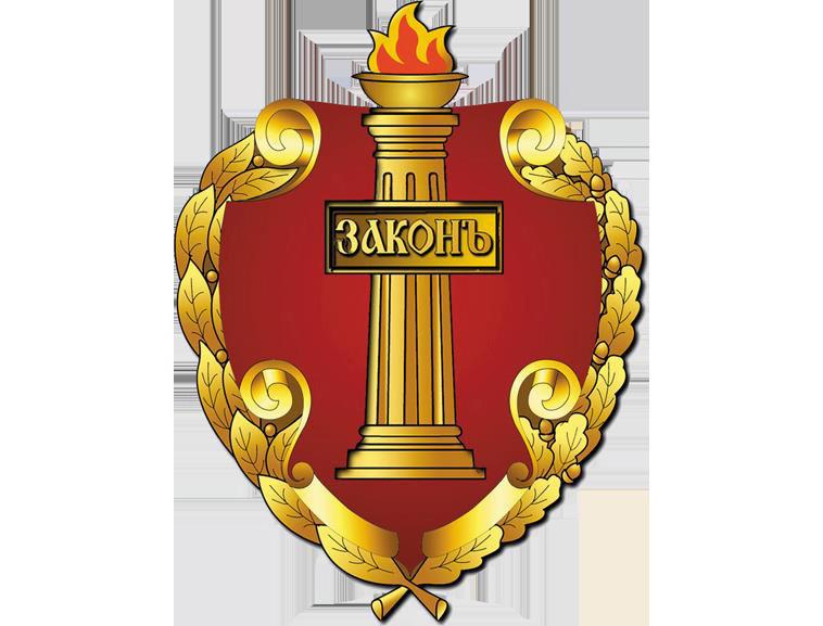 15-летие создания Адвокатской палаты Кировской области