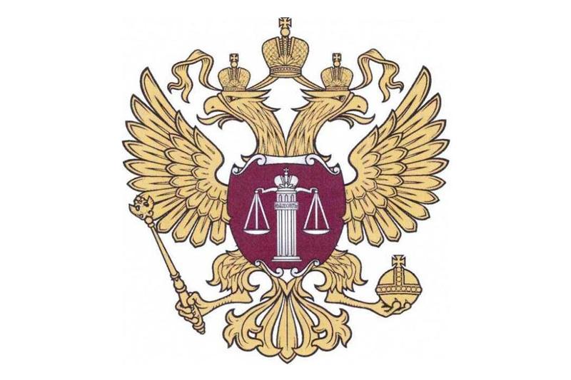 На следующей неделе председатели российских судов подведут итоги 2018 года