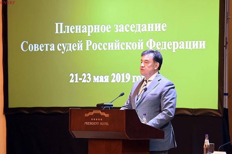 На Совете судей РФ