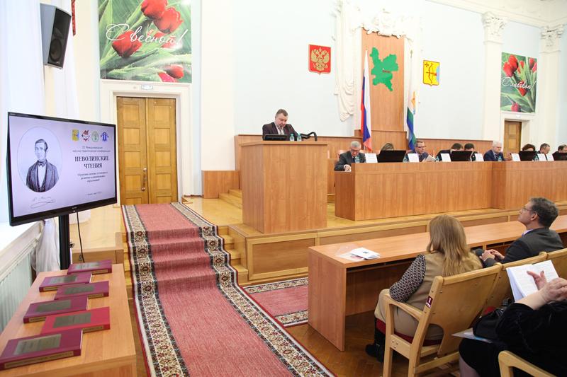 Центр притяжения — г. Киров