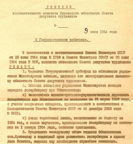 инструкция о порядке приемки продукции п-6 п-7 с изменениями
